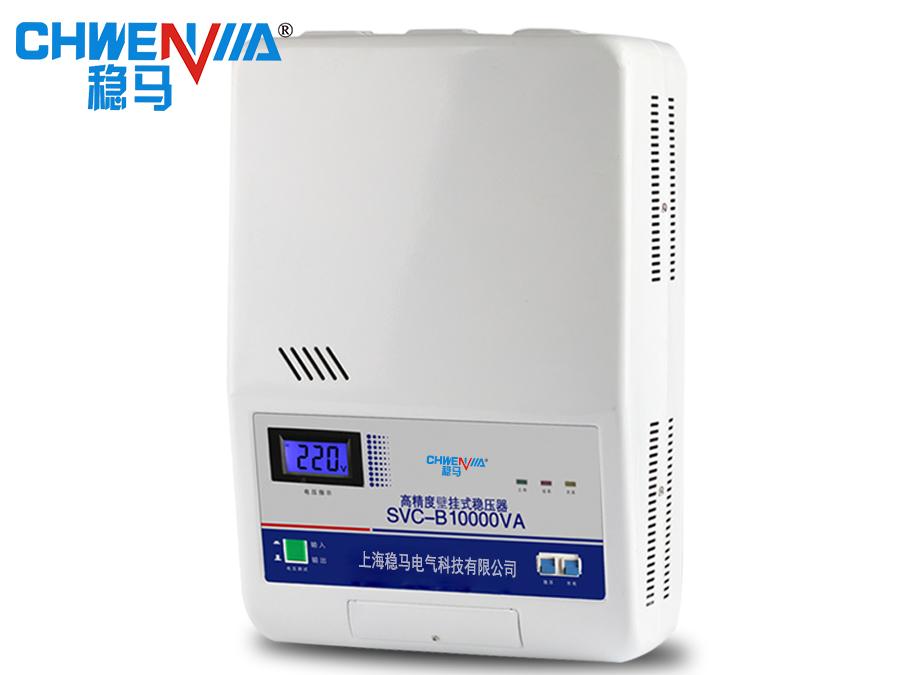壁挂式10kva高精度稳压器