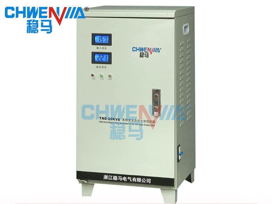 单相220V高精度稳压器