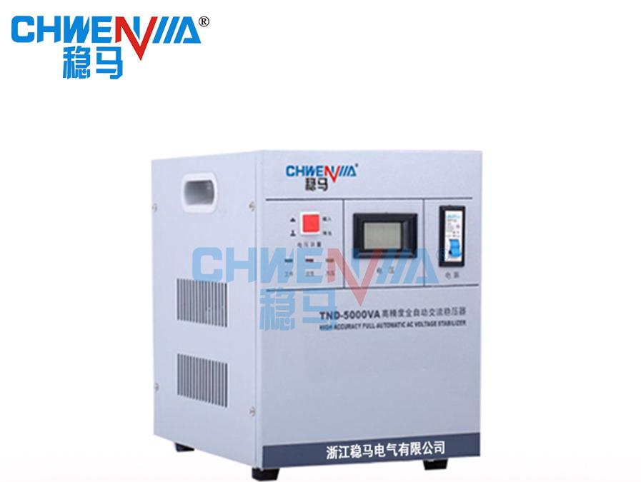 TND单相高精度稳压器