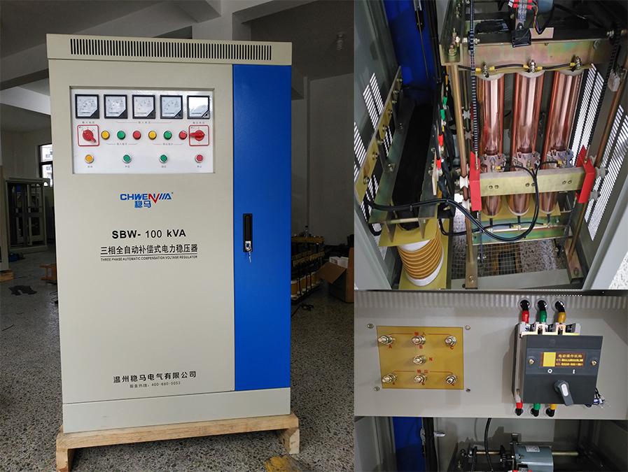 数控行业专用稳压器
